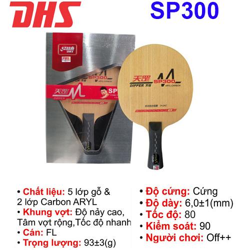Cốt vợt  bóng bàn DHS – SP300