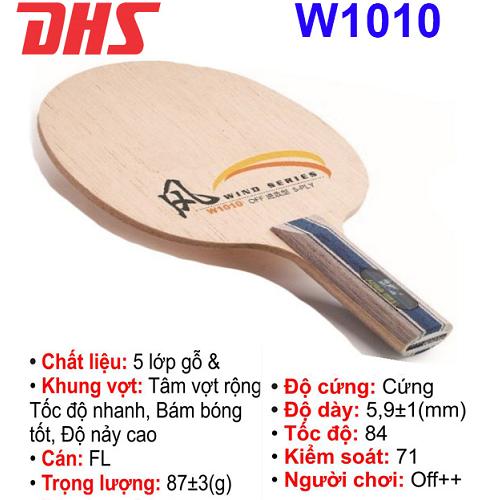 Cốt vợt  bóng bàn DHS – W1010