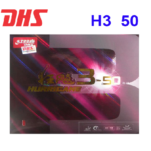 Mặt vợt  DHS – H3 50