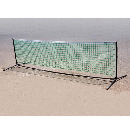 Mini tennis thép kèm lưới - S25396