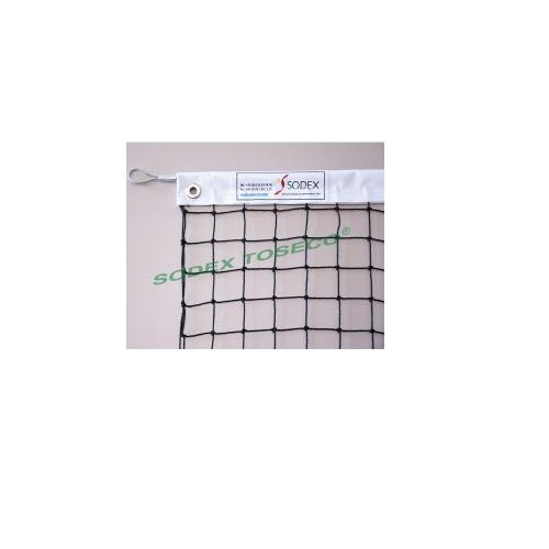 LƯỚI TENNIS (12.7m x 1.07m) -S25830