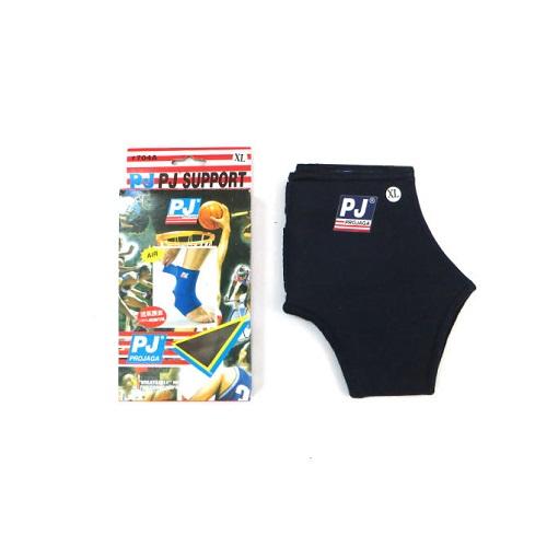 Băng bảo vệ gót chân dán PJ 704