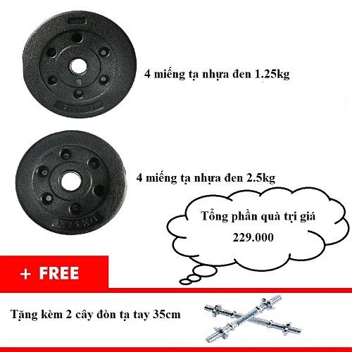 Bộ 4 miếng tạ nhựa đen 1.25kg và 2.5kg tặng kèm 2 đòn tạ tay 35cm