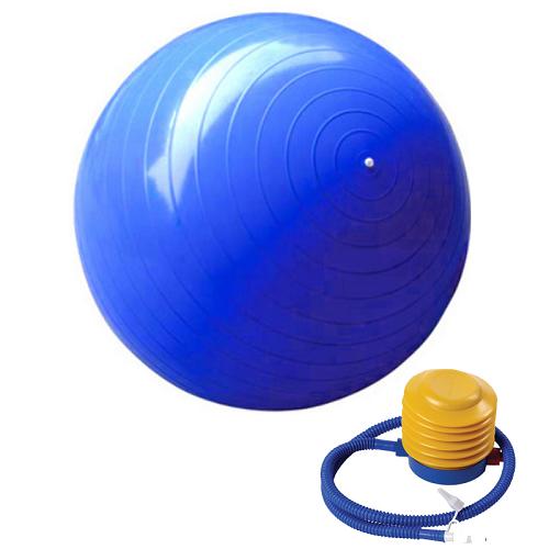 Bóng tập yoga 75cm (xanh)