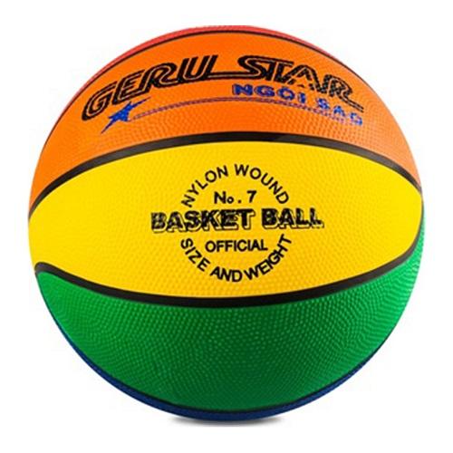 Quả bóng rổ cao su Gerustar 8 màu số 7